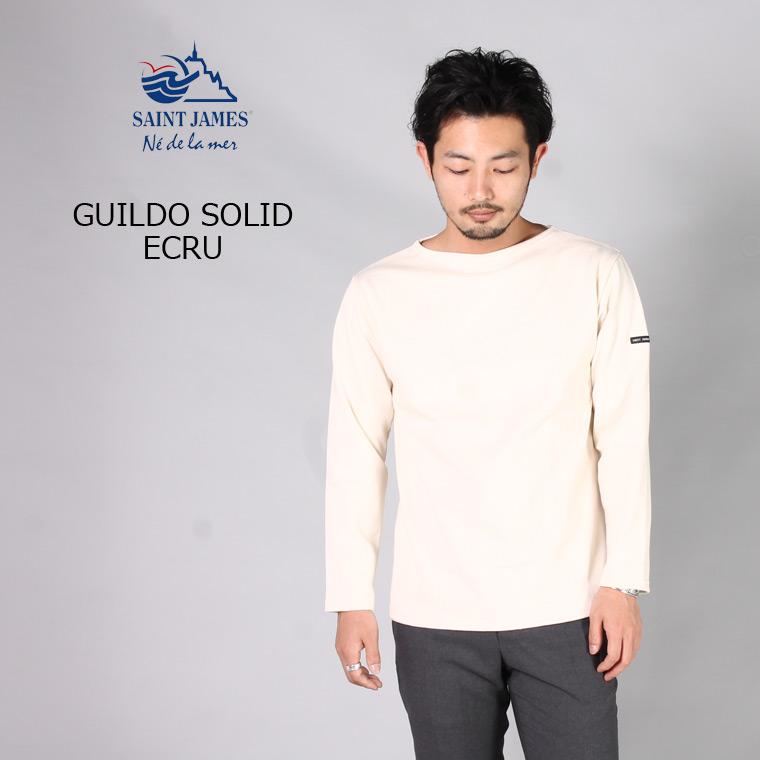 Guildo_Uni